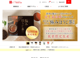 sukkiri-life.com
