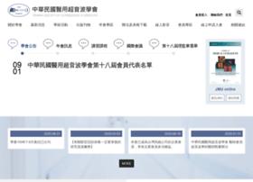 Sumroc.org.tw