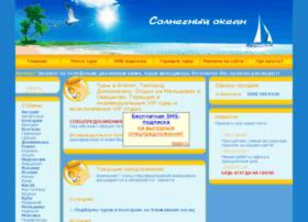 sun-ocean.ru