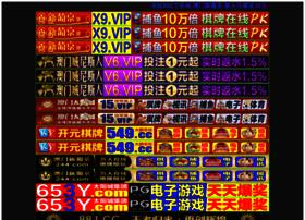 super-tnt.com