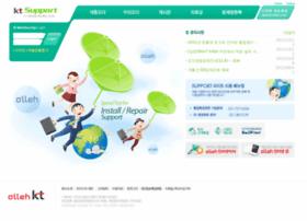 support.kornet.net