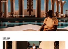 suprafootwear.com