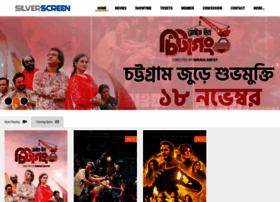 suprobhatbangladesh.com