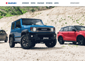 suzuki-motor.ru