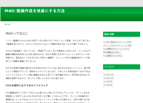 sweet-keira.net