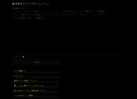 syu-ta-anime.com