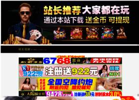 t-tuan.com