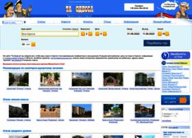 ta-odessa.com
