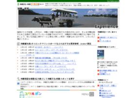 taiken.e-pon.jp