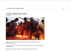 tamil.com