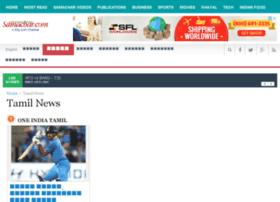 tamil.sify.com