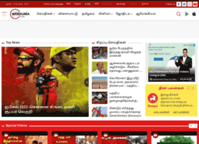 tamil.webdunia.com