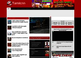 tamilcnn.com