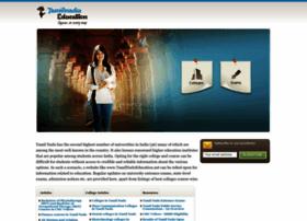 Tamilnadueducation.net