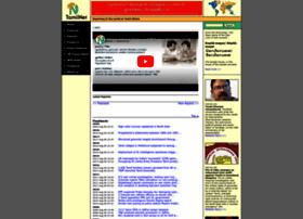 tamilnet.com