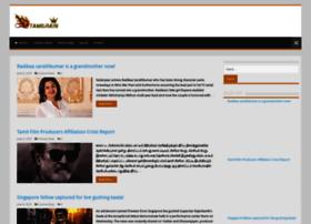 tamilrain.com