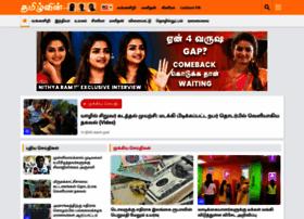 tamilwin.net