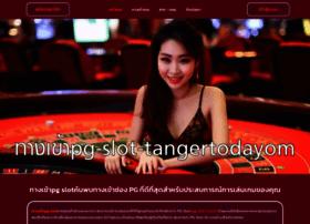 tangertoday.com