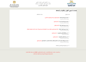 Tansik.egypt.gov.eg