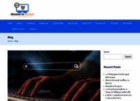 targetuonline.com