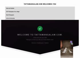 tattamangalam.com