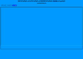tawjihi.jo1jo.org