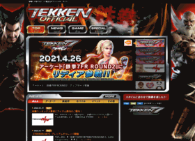 tekken-official.jp