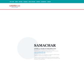 Telugu.samachar.com