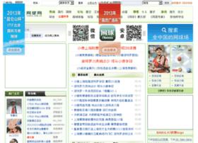 tennis.com.cn