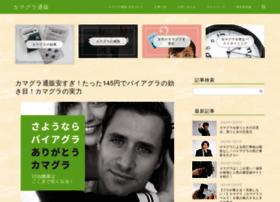 Texttrust.com