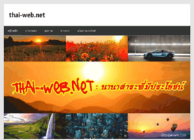 thai-web.net