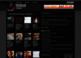 thai3d.net