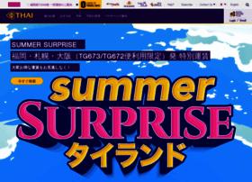 thaiair.co.jp