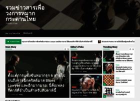 Thaibg.com