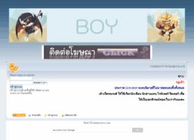 thaiboyslove.com