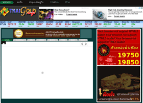 thaigold2.info
