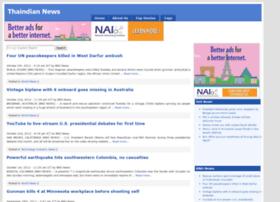 thaindian.com