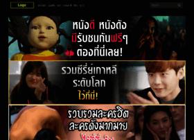 thaipulse.com