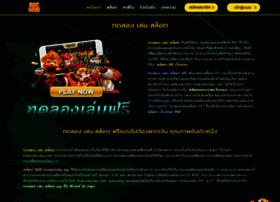 thaivdoclip.com
