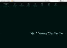 thepeak.com.hk