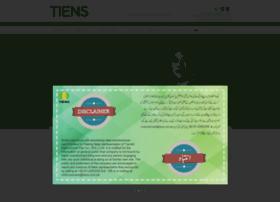 Tiens.com.pk