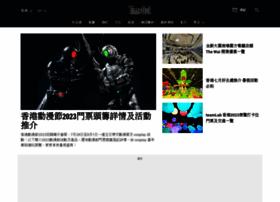 timeout.com.hk