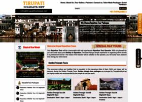 Tirupatiholidays.net