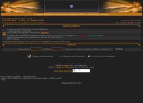 titanstnt.forumup.gr