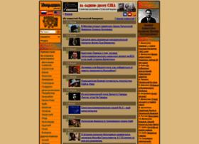 tiwy.com