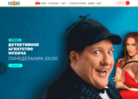 tnt-online.ru