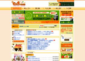 toku-chi.com