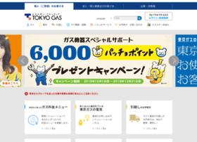 tokyo-gas.co.jp