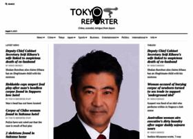 tokyoreporter.com
