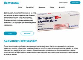 toptel.ru